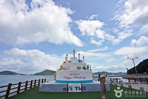 매일이 생일처럼 행복한 섬, 완도 생일도