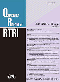 Quarterly Report of RTRI - Vol.61 No.2(May. 2020) 표지