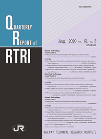 Quarterly Report of RTRI - Vol.61 No.3(Aug. 2020) 표지