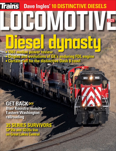 Locomotive 2021 표지