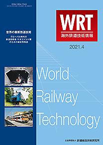World Railway Technology - 2021年4月號 第12卷 第2號 표지