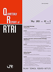 Quarterly Report of RTRI - Vol.62 No.2(May. 2021) 표지