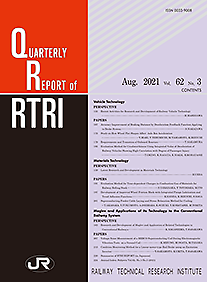 Quarterly Report of RTRI - Vol.62 No.3(Aug. 2021) 표지